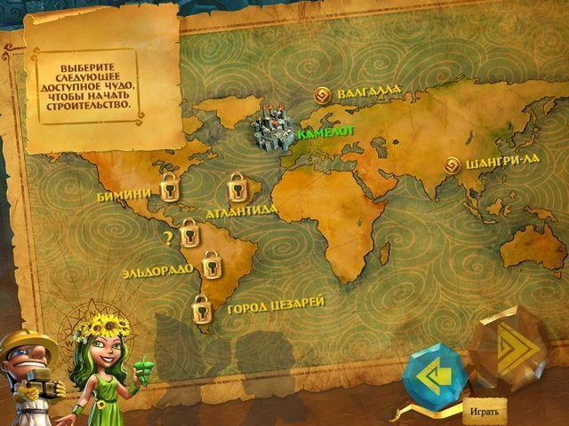 7 чудес. Магический мистический мир - Screenshot 3/7