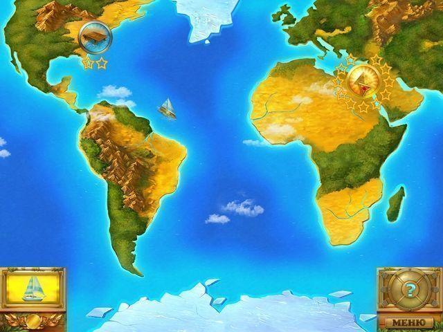 Атлантическое путешествие. В поисках брата - Screenshot 2/7