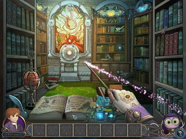 Элементали. Волшебный ключ