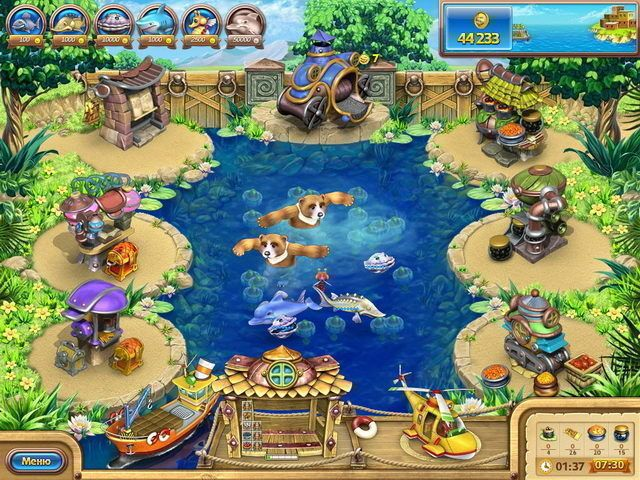 Screens Zimmer 1 angezeig: fish farm game