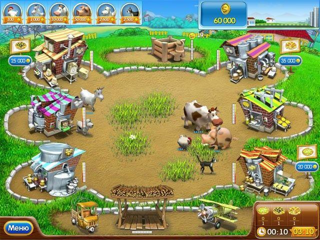 Всемирно известная веселая ферма